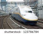 tokyo   june 2  2012 ... | Shutterstock . vector #123786784