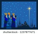 shining star of bethlehem | Shutterstock .eps vector #1237877671