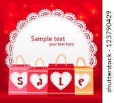 valentines day vector shopping... | Shutterstock .eps vector #123790429