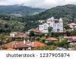 pedoulas village in the nicosia ... | Shutterstock . vector #1237905874