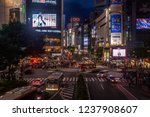 shibuya crossing in tokyo japan ...   Shutterstock . vector #1237908607
