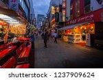 ameyoko is a busy market street ...   Shutterstock . vector #1237909624