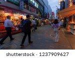 ameyoko is a busy market street ...   Shutterstock . vector #1237909627