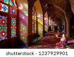 shiraz  iran   september 6 ...   Shutterstock . vector #1237929901