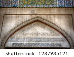 shiraz  iran   september 6 ... | Shutterstock . vector #1237935121