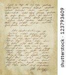 old letter with vintage...   Shutterstock . vector #123793609