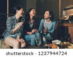 group of young people in... | Shutterstock . vector #1237944724