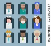 doctor   nurse   scientist and... | Shutterstock .eps vector #1238014867