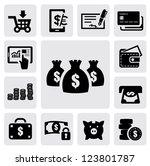 vector black finance icons set...   Shutterstock .eps vector #123801787