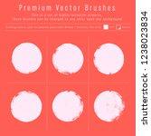 brush strokes collection.... | Shutterstock .eps vector #1238023834