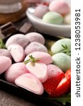 mochi on the plate | Shutterstock . vector #1238053981