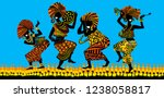 dance of the papuans. dancing... | Shutterstock .eps vector #1238058817