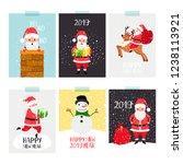 santa posters set. christmas... | Shutterstock .eps vector #1238113921