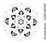 abstract mandala. decorative... | Shutterstock .eps vector #1238130544