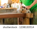 tools used in woodworking.   Shutterstock . vector #1238133514