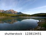 Pyramid Mountain Reflected In...