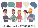 discussion and talking of... | Shutterstock .eps vector #1238157961