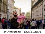 13.07.2018 krakow  poland ... | Shutterstock . vector #1238163001
