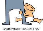 a baby hugging his father's leg   Shutterstock . vector #1238211727