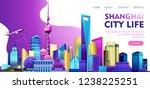 vector horizontal illustration...   Shutterstock .eps vector #1238225251