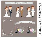 cute wedding couple character...   Shutterstock .eps vector #1238226994