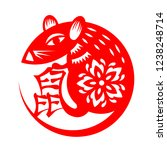 red paper cut rat zodiac circle ... | Shutterstock .eps vector #1238248714