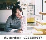 portrait of happy asian woman... | Shutterstock . vector #1238259967