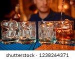 barman show. bartender is... | Shutterstock . vector #1238264371
