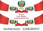 peru happy independence day ... | Shutterstock .eps vector #1238280547