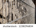 close up of a wall detail made... | Shutterstock . vector #1238296834