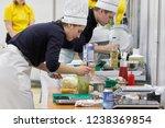 rostov on don  russia november... | Shutterstock . vector #1238369854