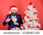 last minute deals. counting... | Shutterstock . vector #1238387134