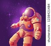 astronaut in futuristic... | Shutterstock .eps vector #1238421484