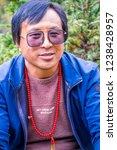 litang county   china   oct... | Shutterstock . vector #1238428957