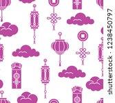 chinese lanterns  chinese money ... | Shutterstock .eps vector #1238450797