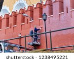 moscow  russia   april 11  2010 ... | Shutterstock . vector #1238495221
