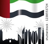 united arab emirates | Shutterstock .eps vector #1238553724