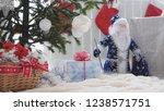 stylish white christmas...   Shutterstock . vector #1238571751