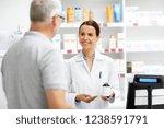 medicine  pharmaceutics ... | Shutterstock . vector #1238591791