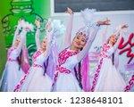 andong   south korea   oct 01   ... | Shutterstock . vector #1238648101