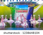 andong   south korea   oct 01   ... | Shutterstock . vector #1238648104
