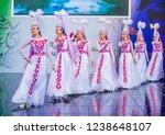 andong   south korea   oct 01   ... | Shutterstock . vector #1238648107