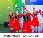 andong   south korea   oct 01   ... | Shutterstock . vector #1238648131
