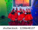 andong   south korea   oct 01   ... | Shutterstock . vector #1238648137