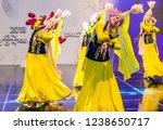 andong   south korea   oct 01   ... | Shutterstock . vector #1238650717