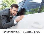 car care. business man... | Shutterstock . vector #1238681707