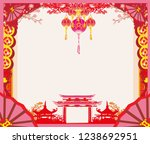 mid autumn festival for chinese ... | Shutterstock . vector #1238692951