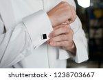 male businessman closeup | Shutterstock . vector #1238703667