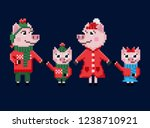 family of pixel christmas pigs... | Shutterstock .eps vector #1238710921