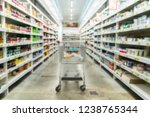 supermarket aisle with empty...   Shutterstock . vector #1238765344